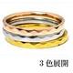 ステンレスリング ダイヤモンドカット細身リング ゴールドカラー 5号 - 縮小画像4
