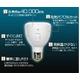 停電時の照明として 懐中電灯にもなるLED充電式電球 E26対応 3.8W - 縮小画像2