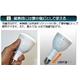 停電時の照明として 懐中電灯にもなるLED充電式電球 E26対応 3.8W - 縮小画像3