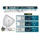 停電時の照明として 懐中電灯にもなるLED充電式電球 E26対応 3.8W - 縮小画像4