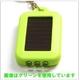 ソーラー充電式LEDハンドライト! キーホルダーライト5個アソート - 縮小画像3