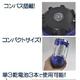 電池式LEDミニランタン シルバー 調光機能つき 【2個セット】 - 縮小画像3