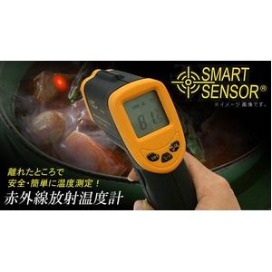 赤外線放射温度計 デジタル表示 - 拡大画像