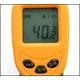 赤外線放射温度計 デジタル表示 - 縮小画像2