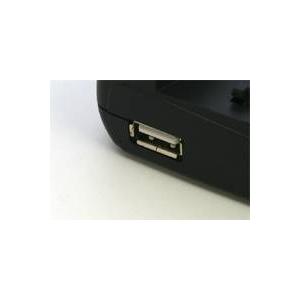 マルチバッテリー充電器〈エコモード搭載〉 コニカミノルタNP-400用アダプターセット USBポート付 変圧器不要 f04