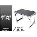 簡易折りたたみ式テーブル2人用サイズ ブラック 移動に最適 高さ調節可能