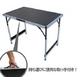 簡易折りたたみ式テーブル2人用サイズ ブラック 移動に最適 高さ調節可能 - 縮小画像2