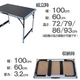 簡易折りたたみ式テーブル2人用サイズ ブラック 移動に最適 高さ調節可能 - 縮小画像4
