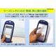 【ブルー】スマートフォン用防水ケース - 縮小画像2