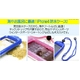 【ブルー】スマートフォン用防水ケース - 縮小画像4