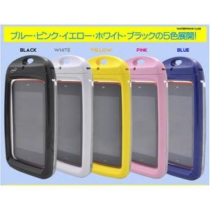 【ブルー】スマートフォン用防水ケース