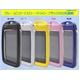 【ブルー】スマートフォン用防水ケース - 縮小画像5