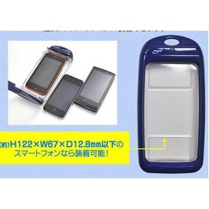 【ピンク】スマートフォン用防水ケース