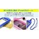 【ピンク】スマートフォン用防水ケース - 縮小画像4