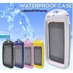 【ホワイト】スマートフォン用防水ケース