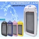 【イエロー】スマートフォン用防水ケース - 縮小画像1