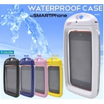 【イエロー】スマートフォン用防水ケース