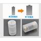【20個セット】乾電池単3を単1に サイズ変換アダプター 半透明 [スペーサー] - 縮小画像2