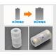 【36個セット】乾電池単3を単2に サイズ変換アダプター 半透明 [スペーサー] - 縮小画像2