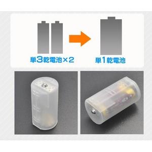 【20個セット】乾電池単3x2本を単1に サイズ変換アダプター 半透明 [スペーサー]
