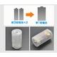 【20個セット】乾電池単3x2本を単1に サイズ変換アダプター 半透明[スペーサー] - 縮小画像2
