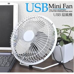【3個セット】USB卓上扇風機ホワイト  大型のファン搭載 - 拡大画像
