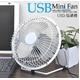 【3個セット】USB卓上扇風機ホワイト  大型のファン搭載 - 縮小画像1