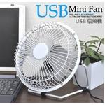【3個セット】USB卓上扇風機ホワイト  大型のファン搭載