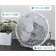 【3個セット】USB卓上扇風機ホワイト  大型のファン搭載 - 縮小画像3