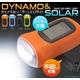 【5個セット】手回し&ソーラー充電LEDハンドライト(懐中電灯) - 縮小画像1