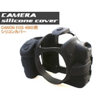 【アウトレット】シリコン製キャノン EOS 400D専用カバー ブラック