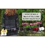 【デジカメケース】ソニー アルファNEX-3用 ブラックレザー ハンディストラップ