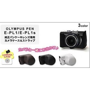 【デジカメケース】オリンパス・ペン E-PL1/E-PL1s用 ホワイトレザー ショルダーストラップ - 拡大画像