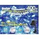 屋外用ソーラーイルミネーションライト ホワイト・ブルー 400灯LEDつきコード カーテンタイプ(1.8×2m) - 縮小画像1