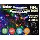 屋外用ソーラーイルミネーションカラフルライト 96灯LEDコード カーテンタイプ(1×1m) - 縮小画像1
