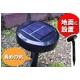 屋外用ソーラーイルミネーションカラフルライト 96灯LEDコード カーテンタイプ(1×1m) - 縮小画像4