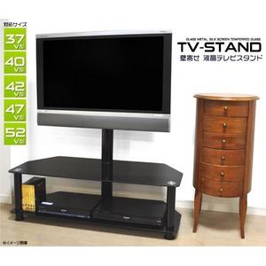 52型まで使用可 壁よせタイプ液晶テレビスタンド ガラス製ブラック - 拡大画像