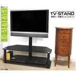 52型まで使用可 壁よせタイプ液晶テレビスタンド ガラス製ブラック