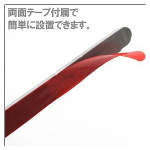 カーデコレーションLEDライトバー白色 貼りつけ簡単な両面テープ付 【4個セット】
