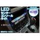12車対応カーデコレーション用 センターコンソール ブルーLEDライト 両面テープ付で貼り付け簡単 【4個セット】 - 縮小画像2