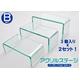 アクリル製ディスプレイステージ ロータイプ クリア 【3サイズ×2セット】
