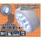 防犯に 電池式LEDセンサーライト【4個セット】 - 縮小画像1