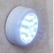 防犯に 電池式LEDセンサーライト【4個セット】 - 縮小画像2