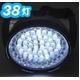 64灯LEDヘッドライト【2個セット】  - 縮小画像4