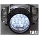 18灯LEDヘッドライト【4個セット】  - 縮小画像3