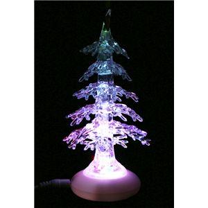 USB対応 LEDクリスマスツリー クリア グラデーションカラーライト【4個セット】 - 拡大画像