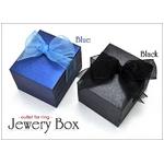 アウトレット リボン付リングボックス ブルー 20個組