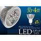 LED電球 E11型 4Wスポットライト 白色 【10個セット】 - 縮小画像1