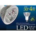 LED電球 E11型 4Wスポットライト 暖色(電球色) 40Wハロゲンランプ相当【10個セット】の画像
