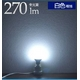 LED電球 E17ミニクリプトン球型3.5W 白色 【10個組】 - 縮小画像4